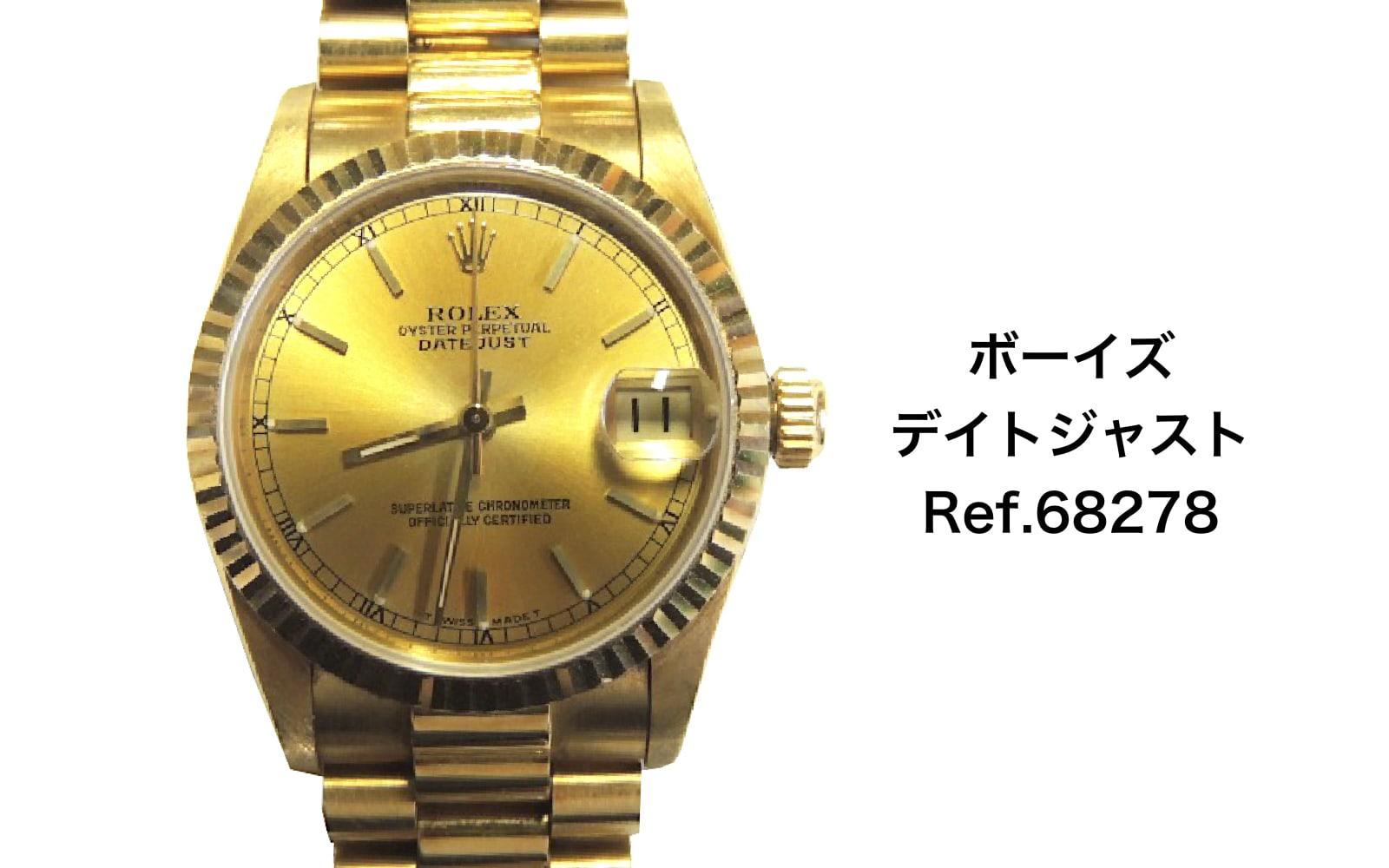 ロレックス 時計 金色