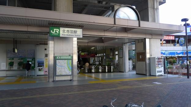 ロレックス買取東京北区