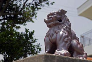沖縄,那覇,うるま