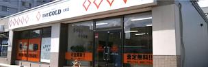 ロレックス買取札幌