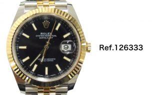ロレックスデイトジャスト126333買取価格
