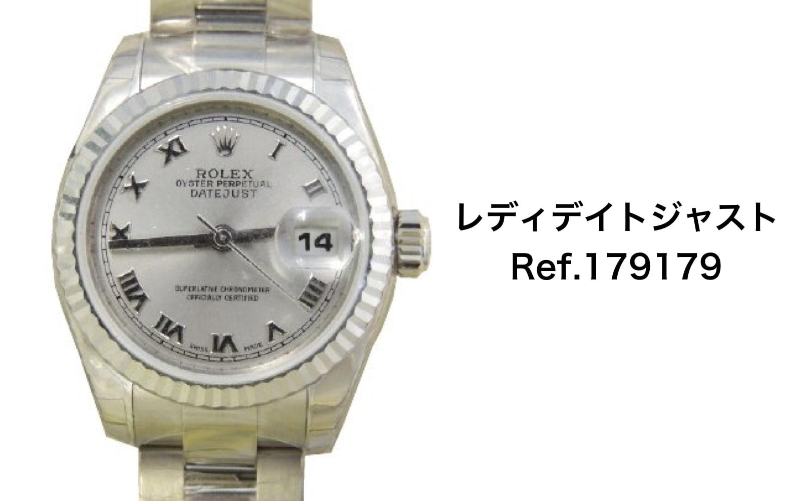 super popular 7f6a7 1329d ロレックス レディース デイトジャスト 179179 買取価格2018年2月