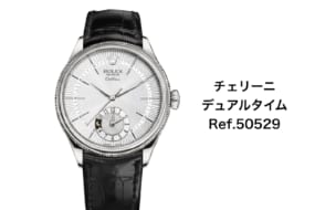 ロレックス買取チェリーニ50529