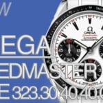オメガ スピードマスターデイト Ref.323.30.40.40.04.001とは|特徴・スペック・価格など