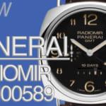パネライ ラジオミール 10DAYS GMT PAM00589 とは|特徴・スペック・価格など