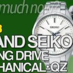 グランドセイコー スプリングドライブ,メカニカル,クォーツ の買取相場 2020年3月版 |ブランド時計の価格情報