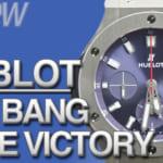 ウブロ ビッグバン ブルー ヴィクトリー(サッカー日本代表モデル)とは|特徴・スペック・価格など