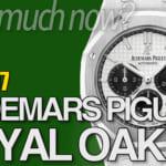 ロイヤルオーク 買取相場まとめ 2020年7月版 |オーデマ・ピゲ時計の価格情報